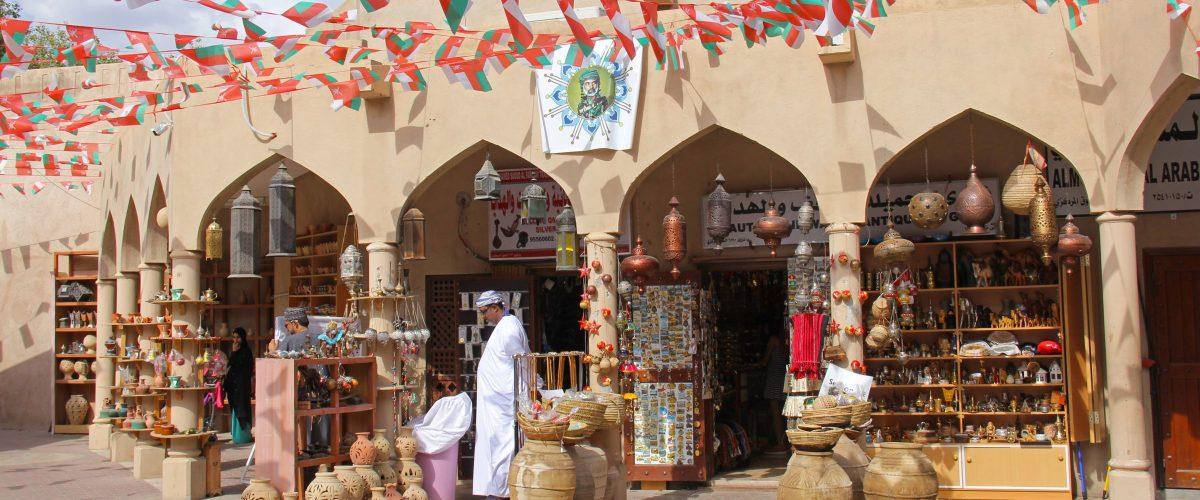 Oman Nizwa Souk (c) Pixabay