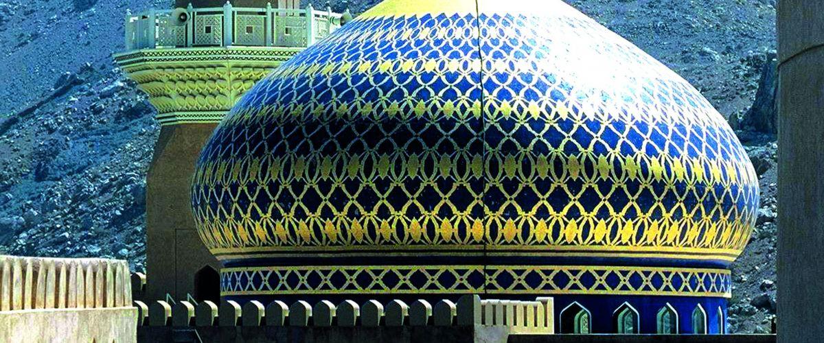 Oman (c) Poppe Reisen