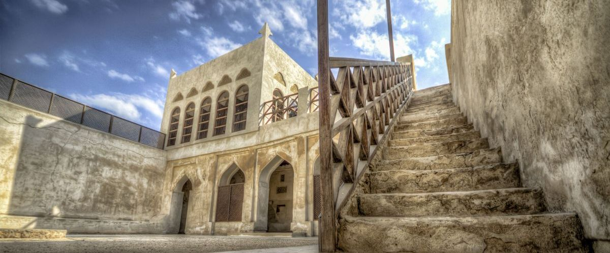 Isa-Bin-Ali-Haus (c) Marco Polo Reisen GmbH_Bahrain Tourism