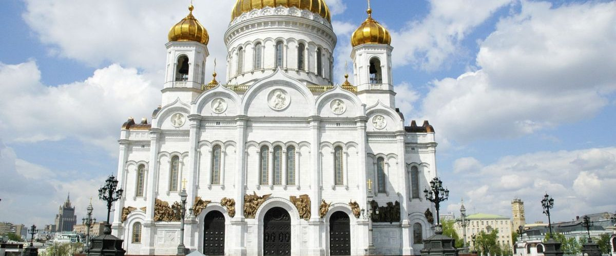 Moskau, Erlöserkathedrale© Studiosus Reisen
