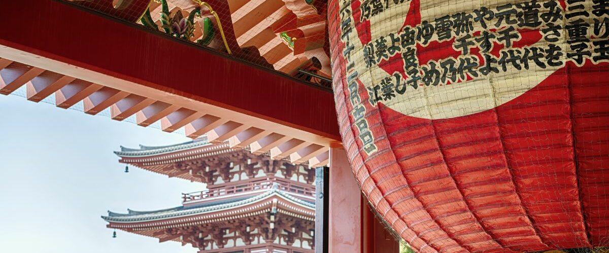 Tokio Sensoji-Tempel (c) Fotolia Andresgarciam